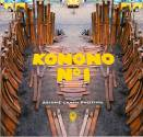 Konono n°1 - Assume Crash Position